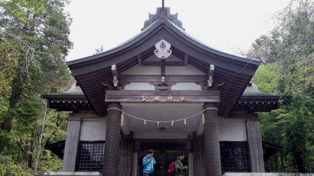 箱根金時神社.jpg